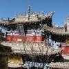 Reiseimpressionen China,Mitgefühl