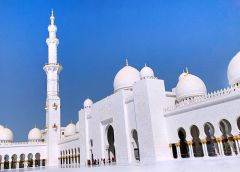 Moschee